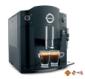 咖啡机一站式服务:办公室咖啡机租赁,会展咖啡机租赁