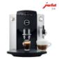 JURA优瑞F50全自动咖啡机
