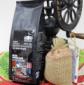 意大利香浓拼配咖啡豆