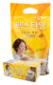 韩国新麦斯炭摩卡三合一咖啡