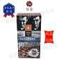 韩国原装进口体馨蓝调三合一速溶咖啡