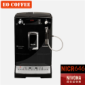NIVONA尼维娜NICR646意式全自动咖啡机