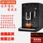 NIVONA尼维娜NICR626意式全自动咖啡机德国进口