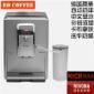 NIVONA尼维娜 NICR848全自动咖啡机
